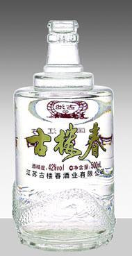 高白瓶 002