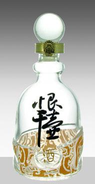 高白瓶 003