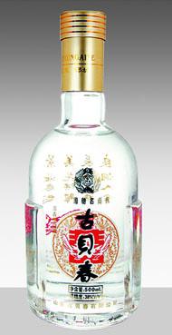 高白瓶 007