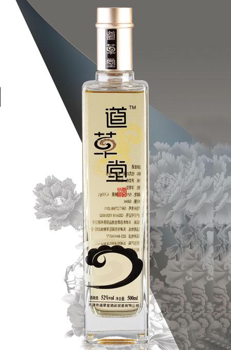 晶白瓶-004 300-500-750ml